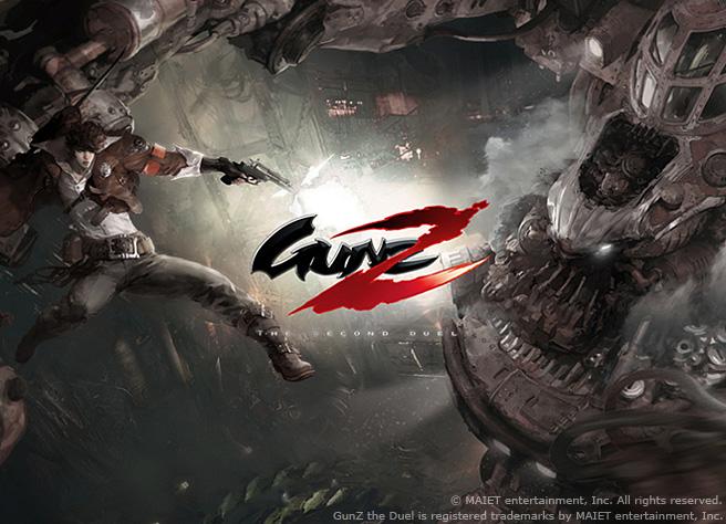 GunZ 2 The Second Duel