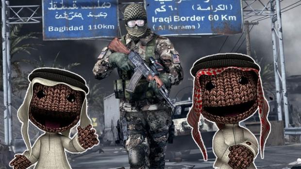 arab_game